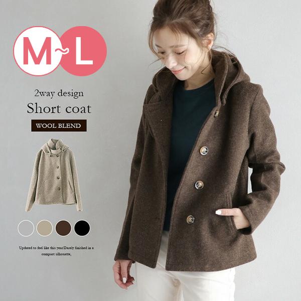 日本代購-帽可拆經典羊毛混紡短大衣(共四色/M-L) 日本代購,連帽,大衣