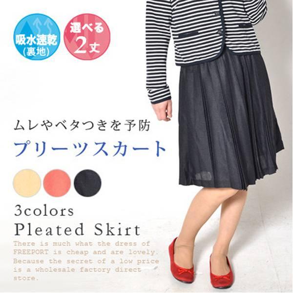 日本CIELO 現貨-後腰鬆緊素雅百褶裙-藏青 日本CIELO 百褶裙