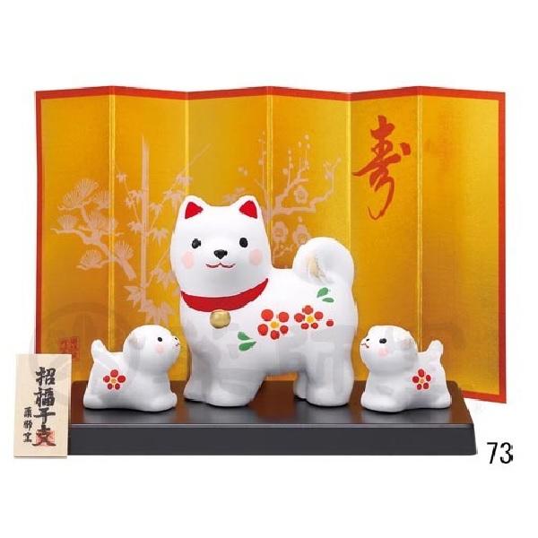 日本代購-新年開運招福犬置物 日本代購,東區時尚,狗年,開運,招福