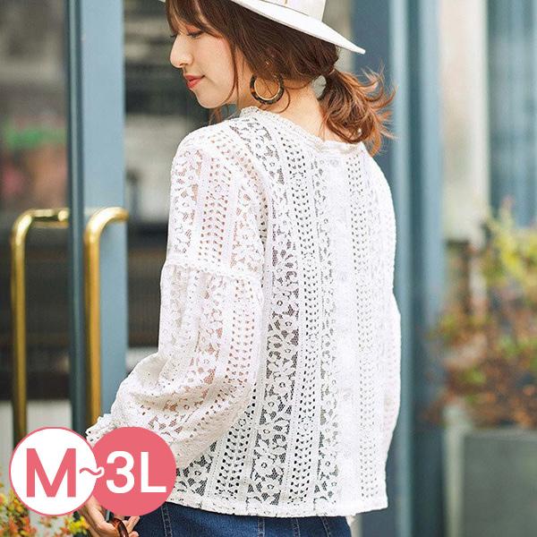 日本代購-前後可穿2way全蕾絲上衣(共二色/M-LL) 日本代購,2way,蕾絲