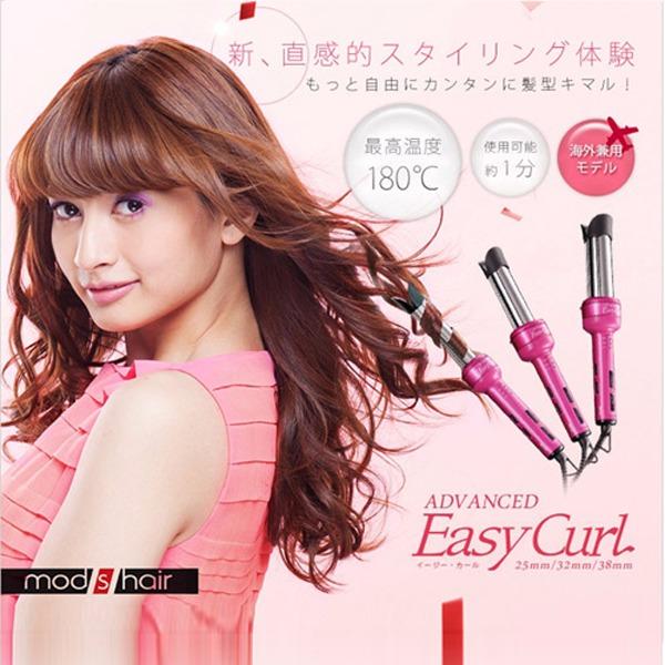 日本代購-Mod's Hair Easy Curl 神奇電棒捲 25mm/32mm/38m 日本空運,東區時尚,日本代購,Mod's Hair Easy Curl,電棒捲,25mm