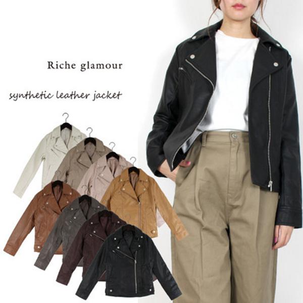 日本代購-特價Riche glamour 合皮騎士外套(售價已折) 日本代購,Riche glamour ,騎士外套