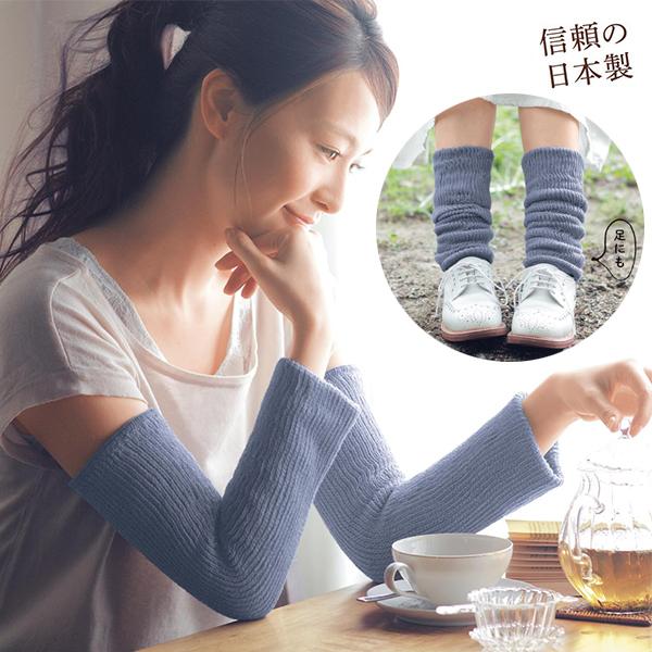 日本代購-輕巧便利雙層針織保暖袖套襪套(共四色) 東區時尚,襪套