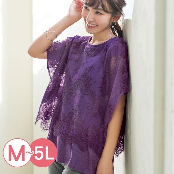 日本代購-portcros雅緻疊穿風蕾絲上衣3L-5L(共四色) 日本代購,portcros,蕾絲