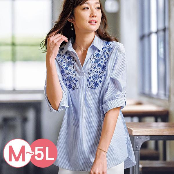 日本代購-刺繡折縫純棉七分袖襯衫(共四色/M-LL) 日本代購,刺繡,襯衫