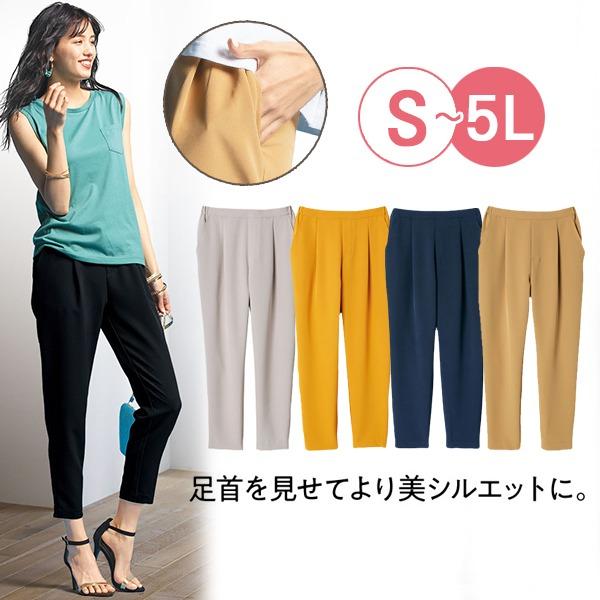 日本代購-portcros後腰鬆緊時尚折縫老爺褲(共五色/3L-5L) 日本代購,portcros,老爺褲