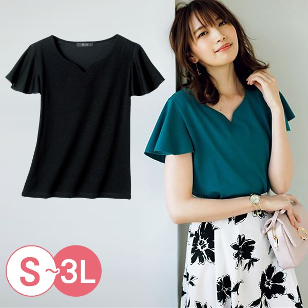 日本代購-cecile褶邊袖造型領口T恤S-LL(共三色) 日本代購,CECILE,T恤