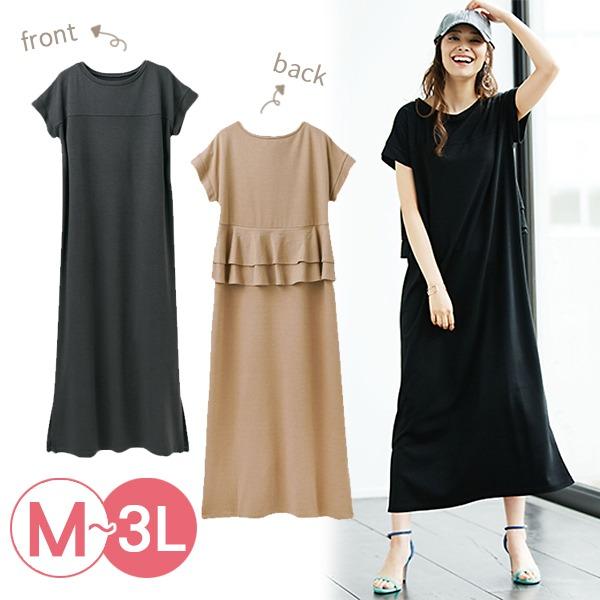 日本代購-portcros背部荷葉邊設計連身洋裝(共三色/3L) 日本代購,portcros,荷葉邊