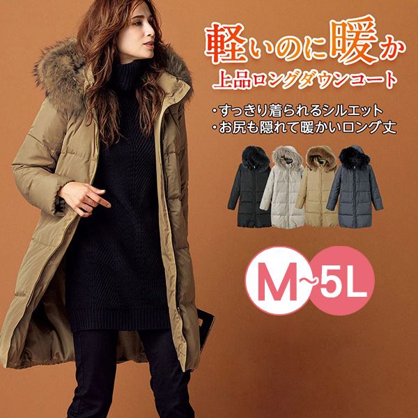 日本代購-連帽狸毛羽絨外套(共四色/3L-5L) 日本代購,連帽,羽絨