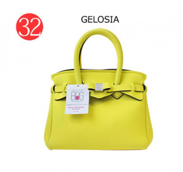 日本代購-賈靜雯也愛背的Save My Bag包包(PETITE MISS小) agnes b.,東區時尚,賈靜雯,Save My Bag,包包