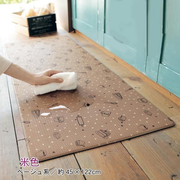 日本代購-防臭防潑水防火加工療癒廚房圖樣舒適踏感簡單擦拭清潔廚房地墊 日本空運,東區時尚,地墊