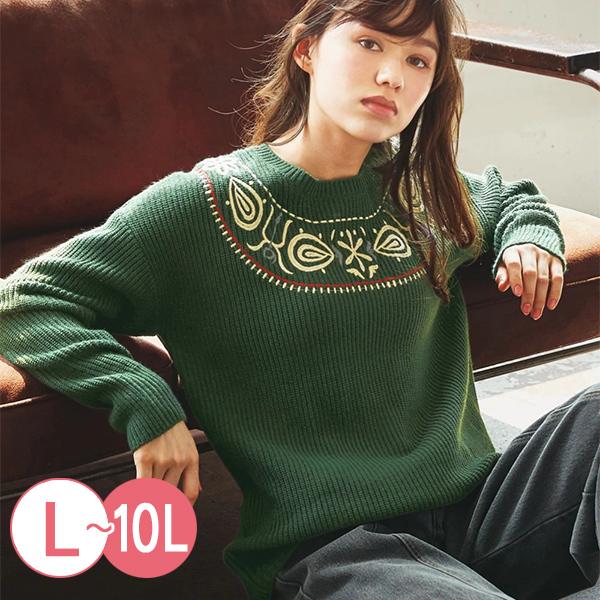 日本代購-針織落肩袖圓領刺繡毛衣(共二色/L-LL) 日本代購,刺繡
