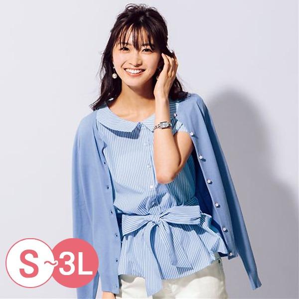日本代購-cecile綁帶鬆緊腰2way襯衫S-LL(共二色) 日本代購,CECILE,襯衫