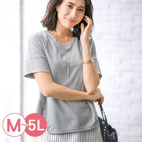 日本代購-portcros雪紡條紋拼接圓領上衣M-LL(共六色) 日本代購,portcros,拼接