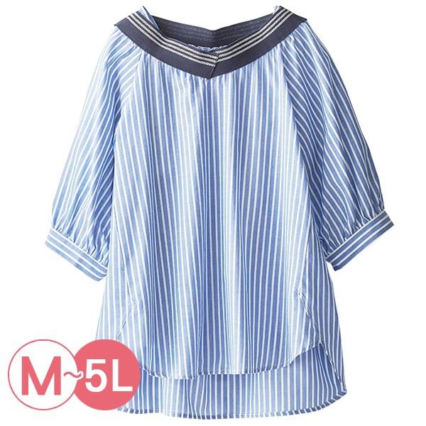 日本代購-portcros清爽棉麻造型領條紋襯衫上衣(共三色/M-LL) 日本代購,portcros,條紋