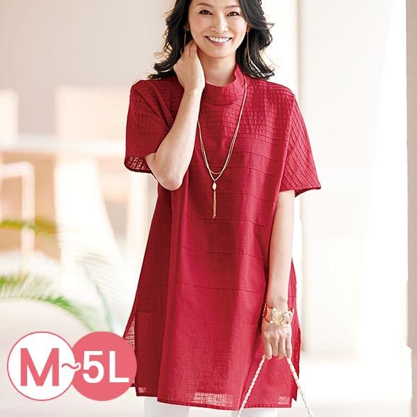 日本代購-portcros高雅小立領純棉長版上衣M-LL(共三色) 日本代購,portcros,長版