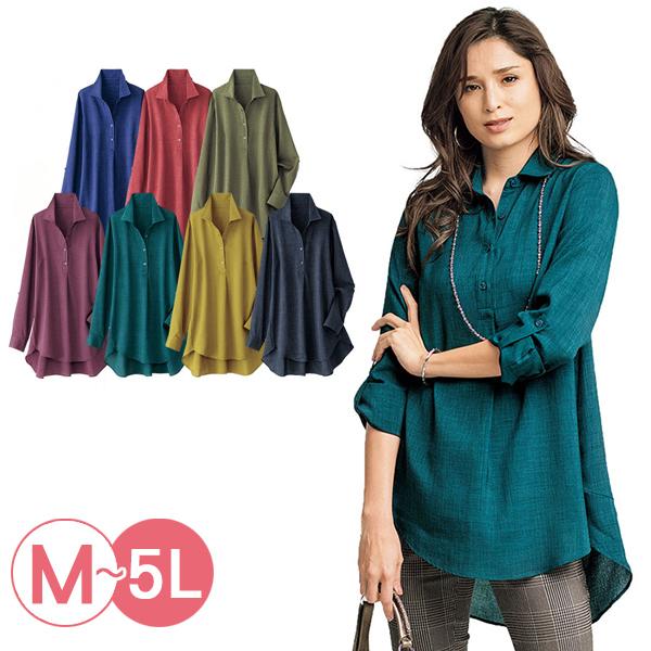 日本代購-portcros質感半開襟造型長版襯衫(共七色/3L-5L) 日本代購,portcros,長版