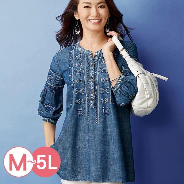 日本代購-portcros民族風刺繡牛仔上衣M-LL(共三色) 日本代購,portcros,牛仔