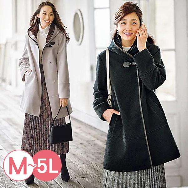日本代購-連帽滾邊牛角釦毛呢大衣(共二色/3L-5L) 日本代購,連帽,牛角釦