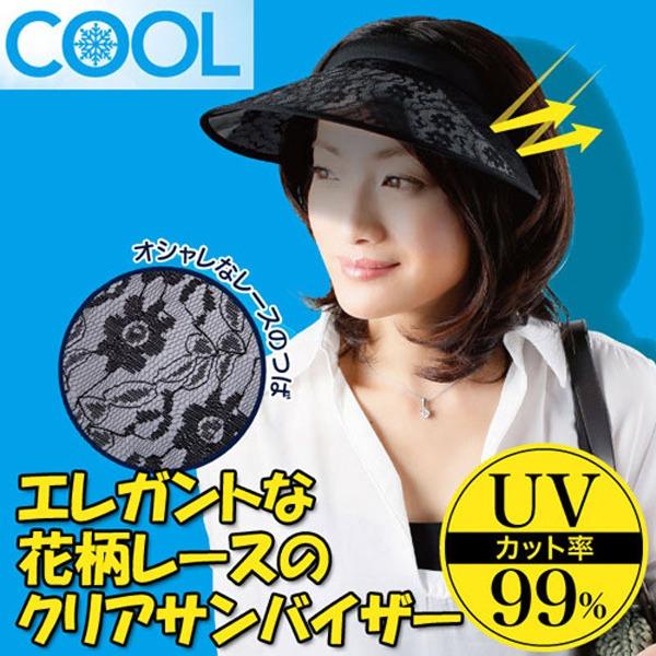 日本代購-透氣舒適抗UV蕾絲花邊遮陽帽 日本空運,東區時尚,花邊遮陽帽