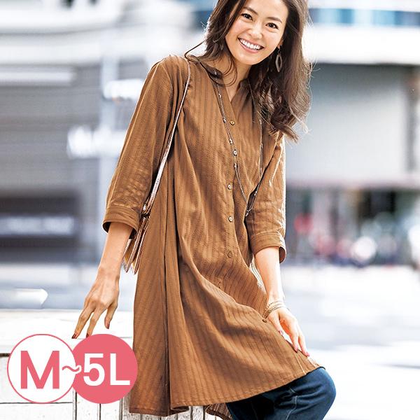 日本代購-portcros小提花設計條紋長版襯衫(共四色/M-LL) 日本代購,portcros,條紋
