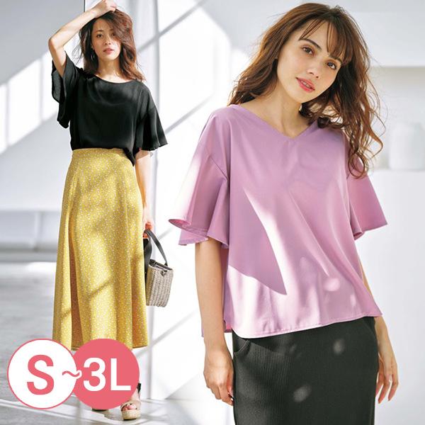 日本代購-柔美寬袖前後可穿2way上衣(共五色/3L) 日本代購,2WAY,寬袖