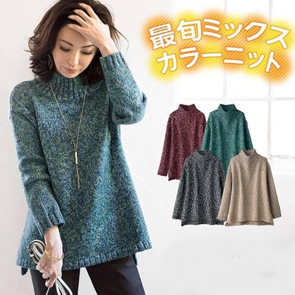 日本代購-特價portcros立領美麗諾混訪毛衣M-LL(售價已折) 日本代購,portcros,毛衣