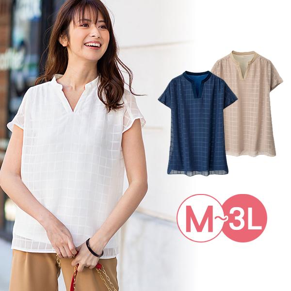 日本代購-吸汗速乾內裡透膚格紋對接上衣(共三色/M-LL) 日本代購,透膚,格紋