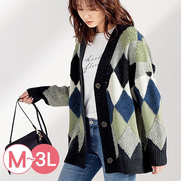 日本代購-配色菱格紋開襟針織衫(共二色/3L) 日本代購,菱格紋,針織