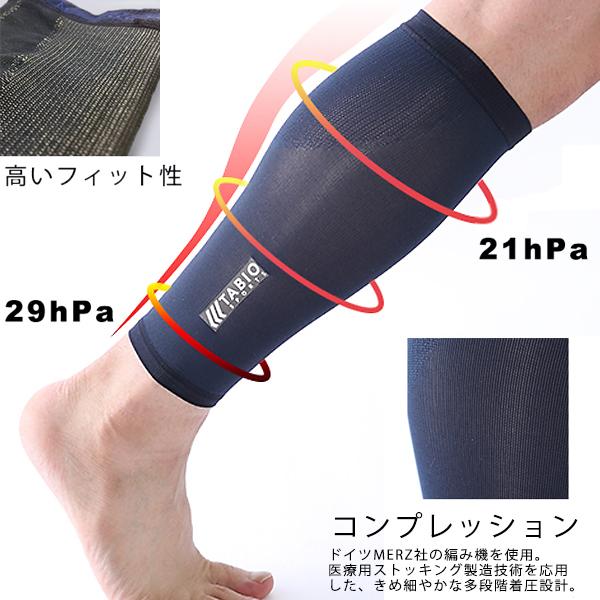 日本代購-Tabio靴下屋 日本製運動小腿加壓套(共二色) 日本代購,靴下屋,加壓套