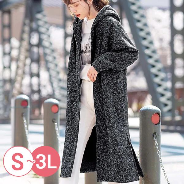 日本代購-連帽內磨毛拉鏈長外套(共四色/S-LL) 日本代購,連帽,磨毛
