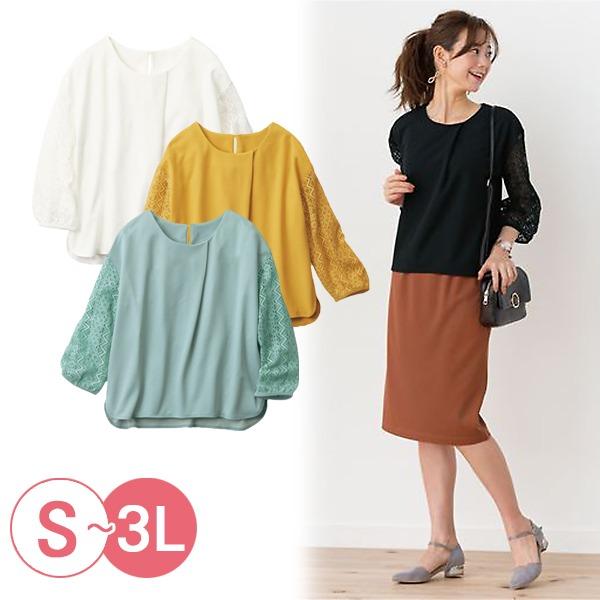 日本代購-cecile高雅花邊袖拼接上衣3L(共四色) 日本代購,CECILE,拼接