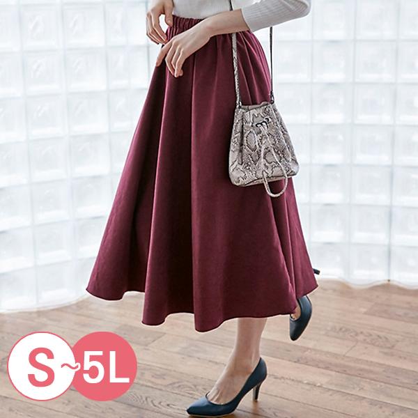 日本代購-portcros素面鬆緊腰優雅長裙(共四色/3L-5L) 日本代購,portcros,長裙