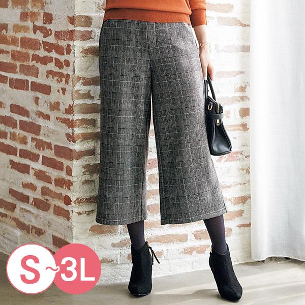日本代購-cecile雅緻保暖內刷毛鬆緊腰寬褲(共五色/S-LL) 日本代購,CECILE,寬褲