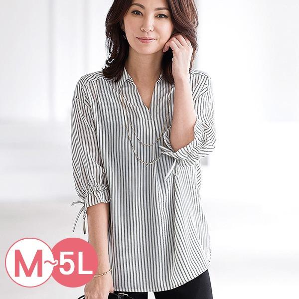 日本代購-portcros條紋襯衫領糖果袖上衣M-LL(共三色) 日本代購,portcros,條紋