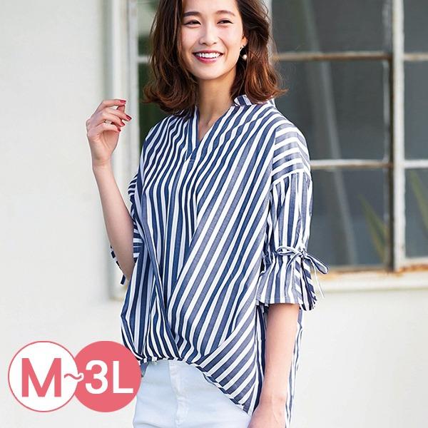 日本代購-portcros前短後長折縫造型襯衫M-LL(共三色) 日本代購,portcros,襯衫
