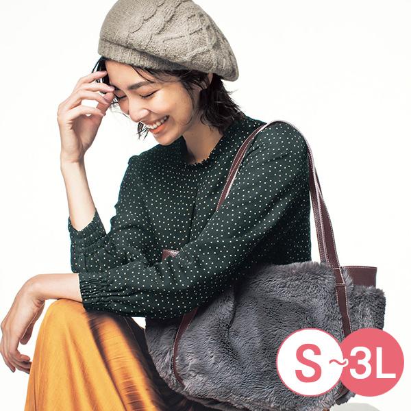 日本代購-袖口抽褶荷葉領折縫喬其紗上衣(共三色/3L) 日本代購,喬其紗