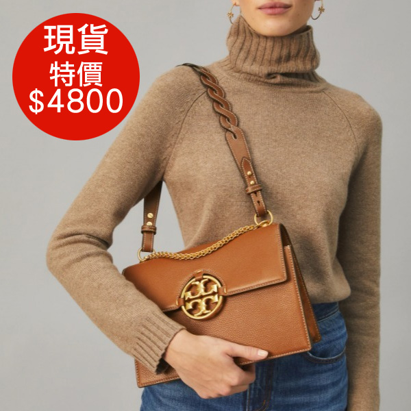 現貨TORY BURCH MILLER SHOULDER BAG(售價已折) TORY BURCH MILLER SHOULDER BAG
