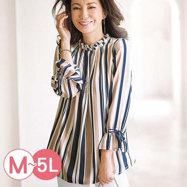 日本代購-portcros糖果袖褶邊領條紋襯衫M-LL(共三色) 日本代購,portcros,條紋