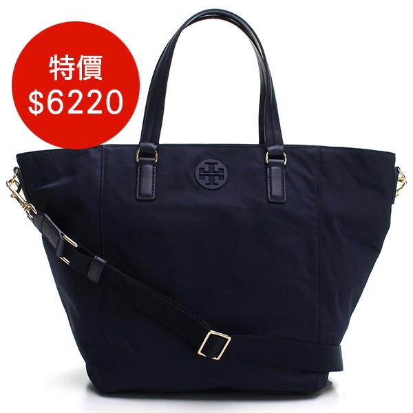 日本代購-Tory Burch輕便耐用2way尼龍手提袋斜背包(共二色) agnes b.,東區時尚,手提袋