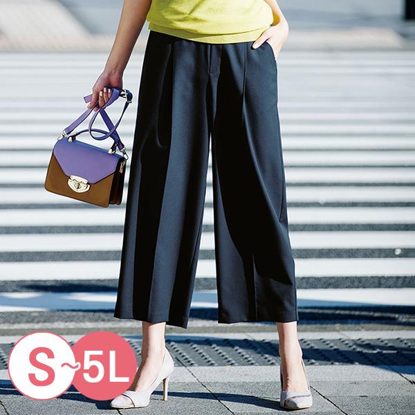 日本代購-portcros腰部鬆緊打褶設計寬褲(共四色/S-LL) 日本代購,portcros,寬褲