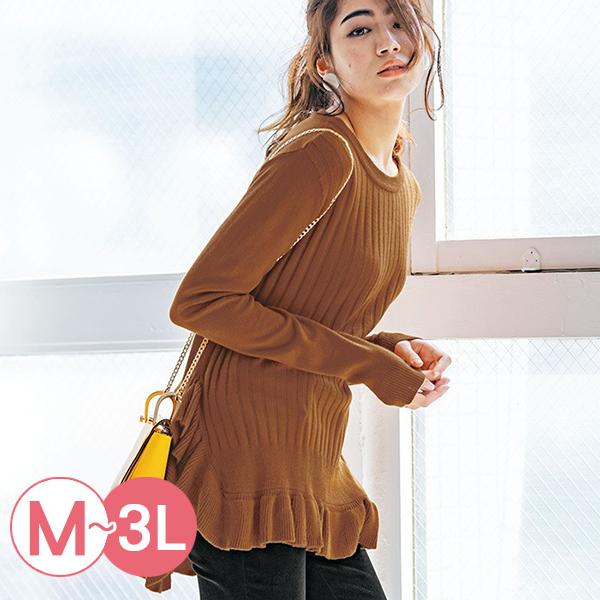 日本代購-RyuRyu mall不對稱荷葉邊下擺針織衫(共四色/M-LL) 日本代購,RyuRyu mall,不對稱