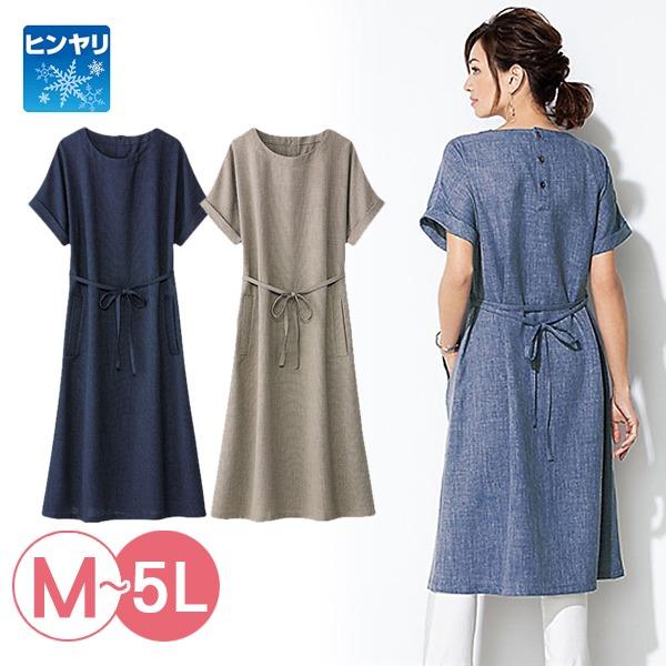 日本代購-portcros簡約繫帶涼感長版上衣洋裝3L-5L(共三色) 日本代購,portcros,長版