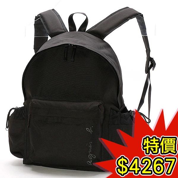 日本代購-agnes b.VOYAGE 印花logo立體側袋休閒尼龍後背包 agnes b.,東區時尚,後背包