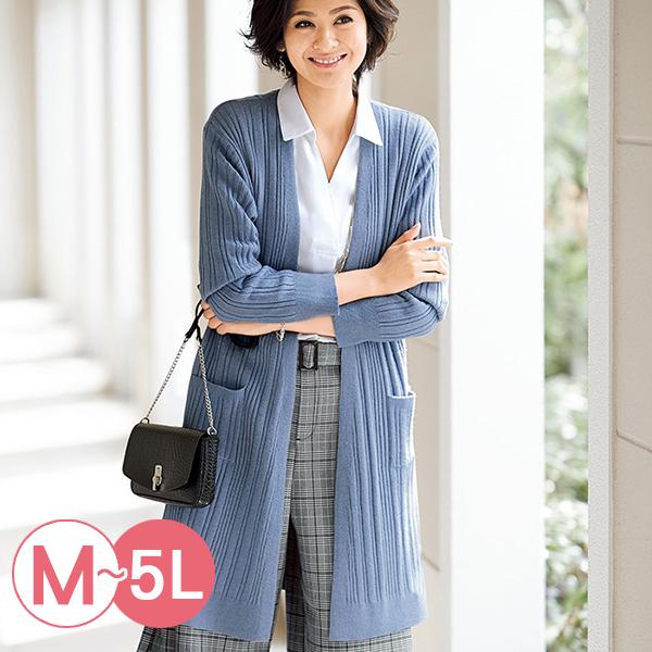 日本代購-portcros直條紋口袋開襟針織外套(共六色/M-LL) 日本代購,portcros,針織
