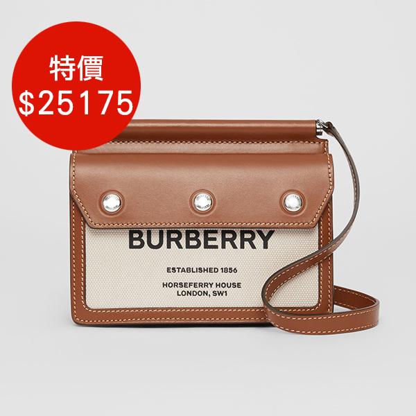 日本代購-BURBERRY 印花帆布皮革迷你Title包斜背包 agnes b.,東區時尚,斜背包