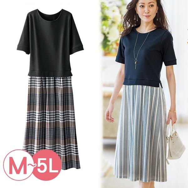 日本代購-portcros氣質棉裙對接連身洋裝3L-5L(共二色) 日本代購,portcros,洋裝