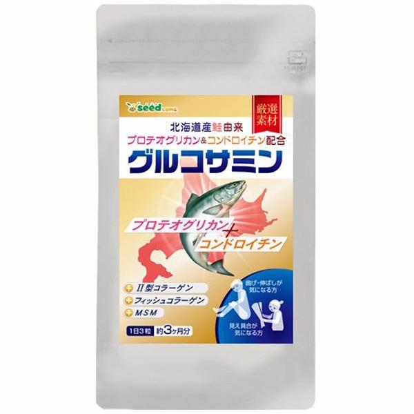 日本代購-UC-II非變性第二型膠原蛋白錠(270粒)  日本代購,日本帶回,東區時尚,膠原蛋白