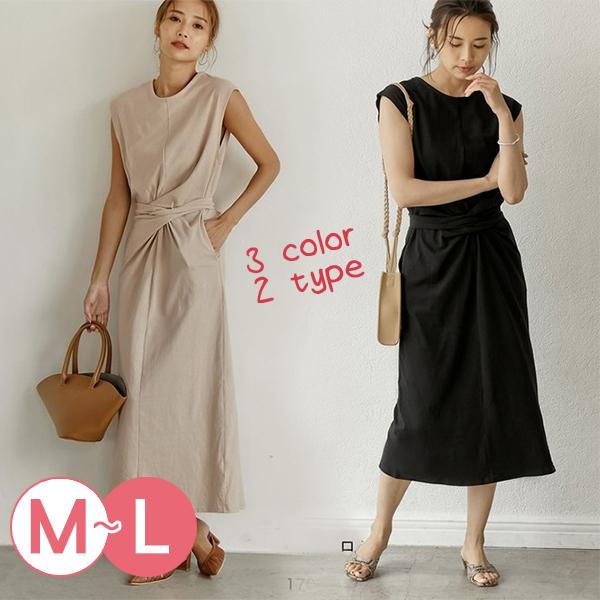 日本代購-前扭造型腰帶綁結連身洋裝(共三色/M-L) 日本代購,洋裝