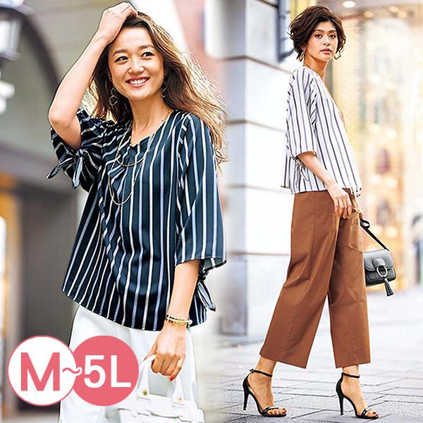 日本代購-portcros折縫袖綁結直條紋上衣(共三色/3L-5L) 日本代購,portcros,條紋